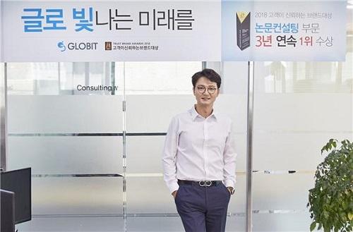 석·박사 논문컨설팅 글로빛, '논문작성과 심사에 관한 방법' 특허 출원